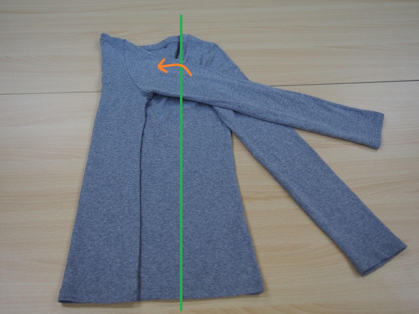 こんまり流 長袖のたたみ方3