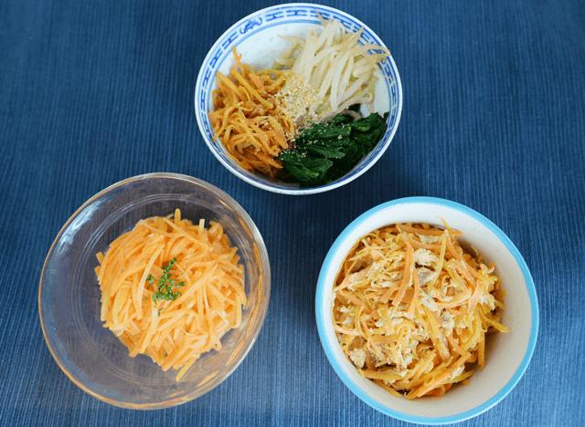 にんじん常備菜レシピ(にんじんラペ・しりしり・ナムル)